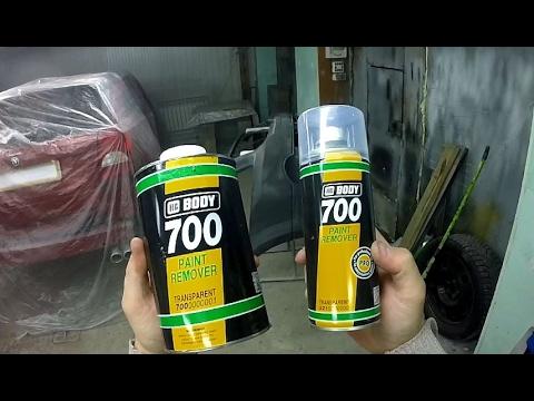 Вody 700