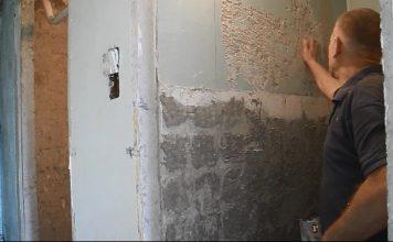 краску со стены под плитку
