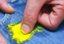 пятно краски с одежды